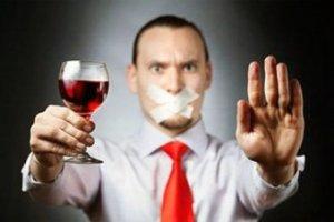 Кодирование от алкоголизма в Анапе