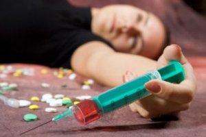 лечение наркомании в Геленджике